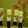 Anyák Napja az iskolában 2012.