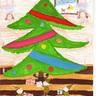 Karácsonyi - Újévi üdvözlet