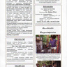 Újlaki Újság 2007/október/4 oldal